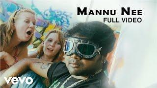 Mannu Nee  KG Ranjith