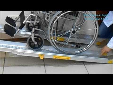 Пандус. Пандусы для инвалидов, пожилых маломобильных людей, колясок  Установка пандусов Гост