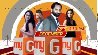 myG Palarivattom Showroom Inauguration Trailer - Fahadh Faasil , Miya , Honey Rose , Sijoy