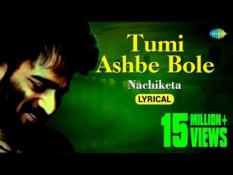 Tumi Ashbe Bole with lyrics | তুমি আসবে বলে | Nachiketa
