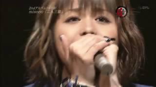 二人三脚/misono[2008.07.26]