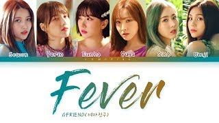 GFRIEND   Fever (여자친구   열대야) [Color Coded LyricsHanRomEng가사]
