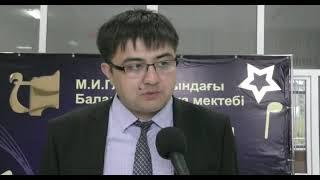 Экибастуз  Новости  Работники Народного банка приняли участие в благотворительной акции дорога в шко