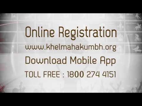 7th Khel Mahakumbh 2016
