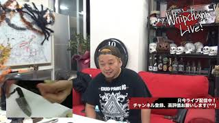 Whip!channel Live! #18 炭火焼鳥開店?