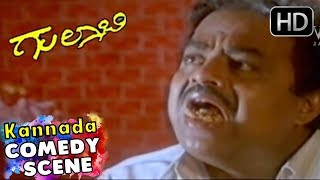 S Narayan Comedy Questions To Friends | Kannada Comedy Scenes | Gulabi Kannada Movie |Comedy Scenes