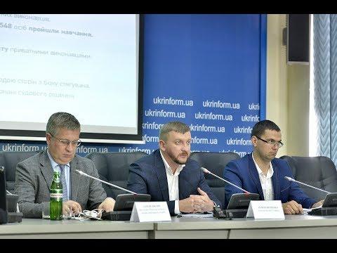 Прес-конференція Павла Петренка на тему: «Стан виконання рішення про стягнення коштів з ПАТ «Газпром»