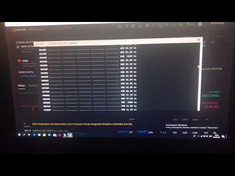 Hive 2.0 Как обновить драйверы видеокарт NVIDIA