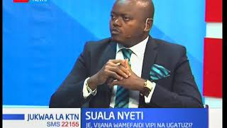 Suala Nyeti: Ugatuzi kwa vijana