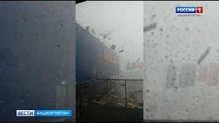 """Появилось видео урагана возле ТЦ """"Мега"""" в Уфе"""