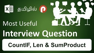 Excel Interview Tips & Tricks | CountIF with Wildcard, Advanced SumProduct & LEN formulas in Tamil