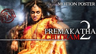 Prema Katha Chitram 2 (2020) Motion Teaser | New Released Full Hindi Dubbed Movie | Nandita Swetha