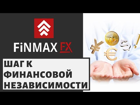Pasaulio finansų ir prekybos sistema