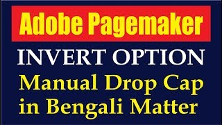 Invert & Manual Drop Cap In Bengali Matter | Adobe Pagemaker