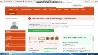 10xBitCoin НОВИНКА! 500 токенов бонус!Без вложений