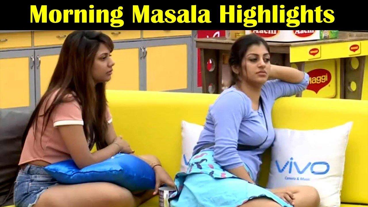 Bigg Boss Tamil 16th July Day 29 Morning Masala Highlights | Vijay Tv Bigg Boss 2