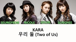 KARA - 우리 둘 (Two of Us) [Color Coded Han/Rom/Eng Lyrics]