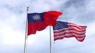 Taiwan News Weekly Roundup-March 23 | Kholo.pk