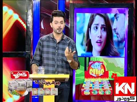 Watch & Win 24 October 2019 | Kohenoor News Pakistan