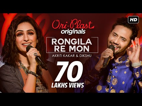 Download rongila re mon রঙ্গিলা রে মন oripla hd file 3gp hd mp4 download videos