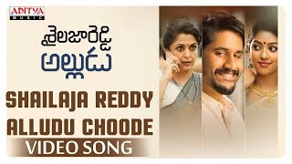 Shailaja Reddy Alludu Choode  Video Song | SRA Video Songs | Naga Chaitanya, Anu Emmanuel