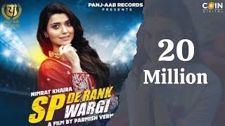 SP De Rank Wargi ● Nimrat Khaira ● Desi Crew ● Parmish Verma ● New Punjabi Songs 2016 ● Panjaab