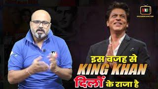 King Khan Ne Fhir Se Saabit Kiya Kyon Vo India Ke Dil ke Raja hai  Shahrukh Khan