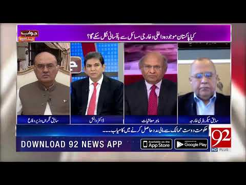 PM Khan prefers to approach friendly countries and then to IMF for loans,says Dr Ashfaq| 24 Oct 2018