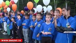 В Чеченской Республике торжественно открыт «Горный ключ»