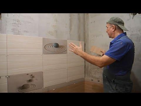 Хитрость укладки плитки в ванной комнате 2