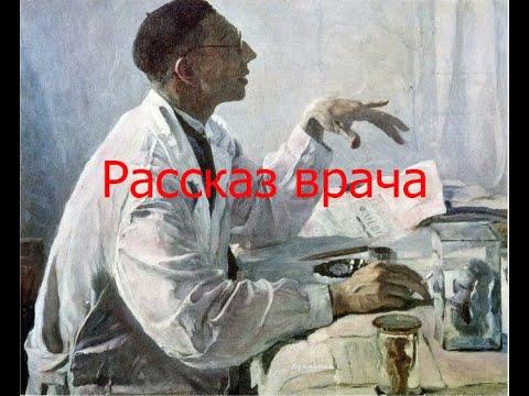 Татарник, лечебные свойства