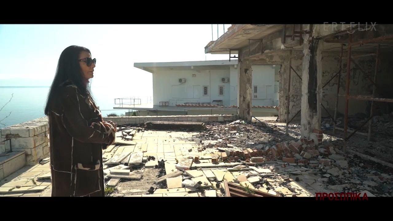 Ζ. Σαπουντζάκη: Ήταν το κισμέτ μου να καεί το σπίτι μου… έχει ο Θεός   05/03/2021   ΕΡΤ
