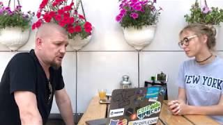 Встреча с секретным миллионером Сергеем Сергиенко. Про ICO, bitcoin cash 💰и майнинг
