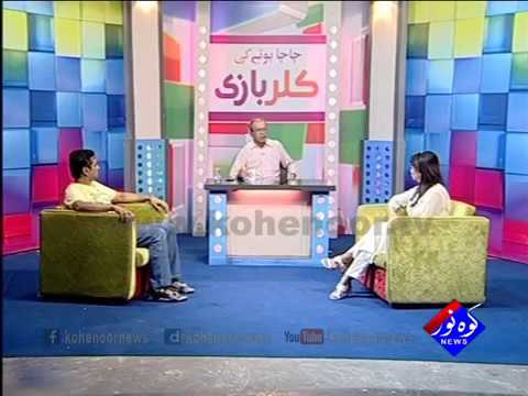 Color Baazi 09 09 2017