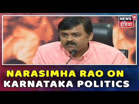 "Karnataka Political Crisis   GVL Narasimha Rao: ""Kumaraswamy को ट्रस्ट वोट में नहीं मिलेगी राहत"""