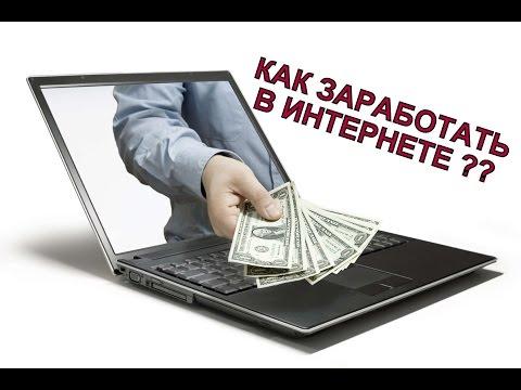 Кирилл фадеев бинарные опционы реальные отзывы