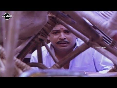 Mogudu Pellala Dongata  Super Hit Comedy Movie Part -5 | Naresh, kota Srinivasa Rao | Vendithera