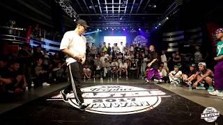 Bboy Solo 1on1 FINAL:Bboy Baoz Vs Xiang Lin 20170729 SYM Trophee Masters Taiwan