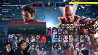 Resdent Evil 6. День 2. Ярослав Баярунас. Tekken 7. ЫЫЫ