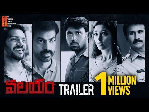 Valayam Movie Trailer 4K