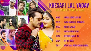 Audio Jukebox Khesari Lal Yadav Songs Collection