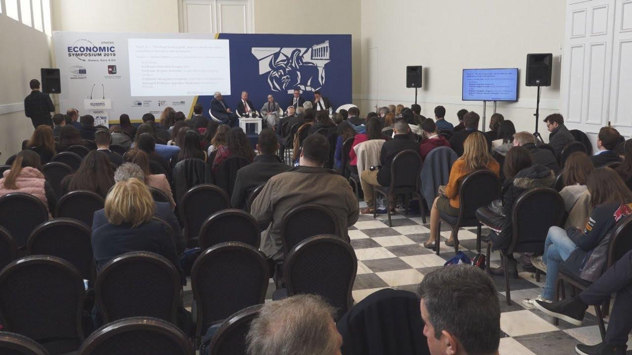 economic symposium19YouTube ERT