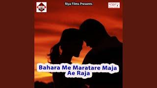 Dil Me Tu Hi Tu Dhadkan Me Chhupa Liya - YouTube