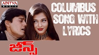 Jeans Full Songs With Lyrics -Columbus Song   - YouTube