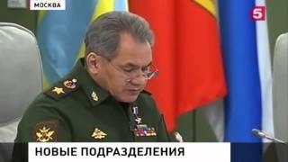 Москва в ответ на расширение НАТО у российских границ создаст три новые дивизии