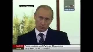 Путин о Кабаевой