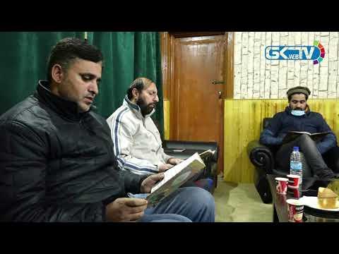 Quran Khwani for Mudasir Ali held at Kashmir Press Club, Srinagar
