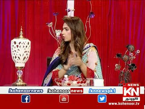 Good Morning 27 July 2020 | Kohenoor News Pakistan