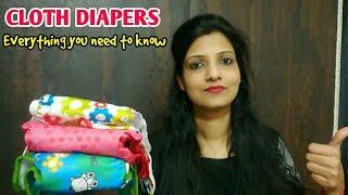 Cloth Diaper| Baby को कैसे पहनाए| कितनी देर तक चलता है|कहा से खरीदें