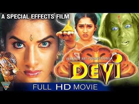 Devi Super Hit Hindi Dubbed Full Movie    Prma, Sijju       Hindi Devotional Movies Full